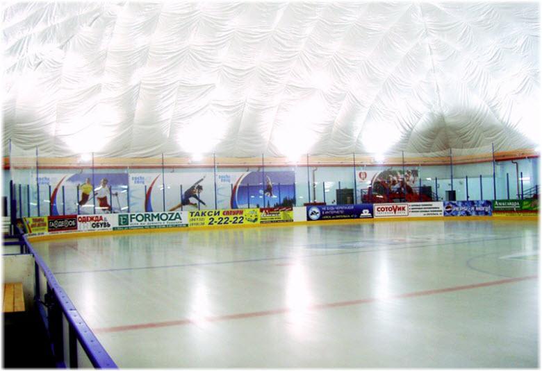 фото ледового дворца в Ейске
