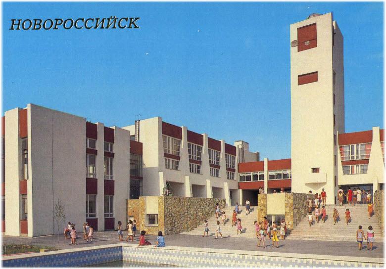 фото дворца от 1988 года