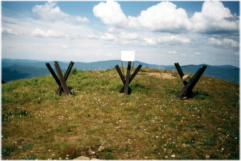 фото на горе Семашхо