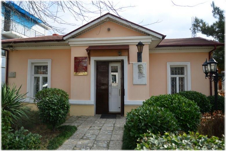 музей Киселева в Туапсе