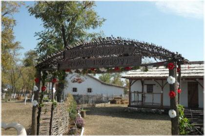 парк Добродея в Анапе