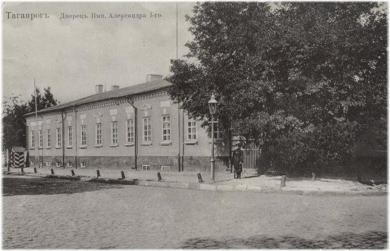 старое фото дома Александра