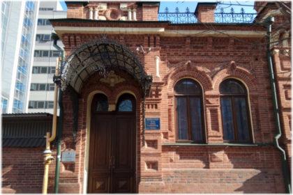 Дом ученых в Краснодаре