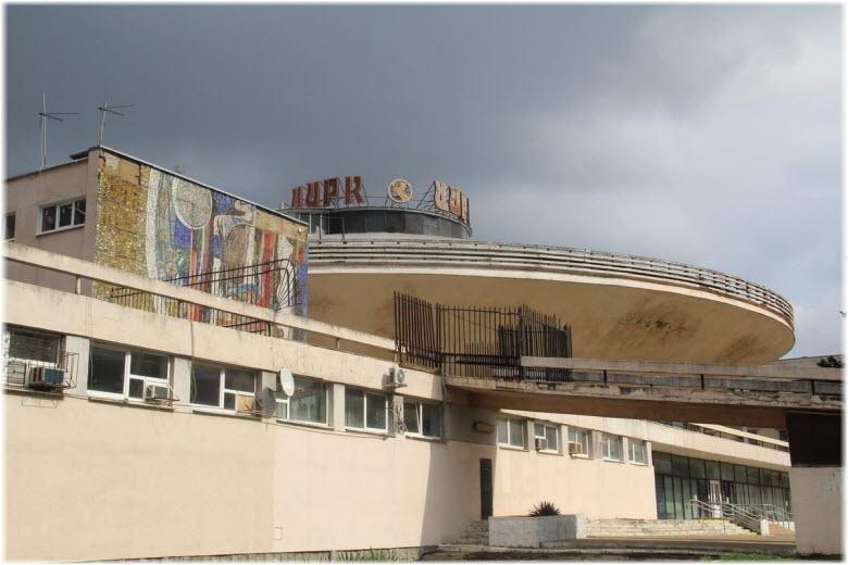 фото Краснодарского цирка
