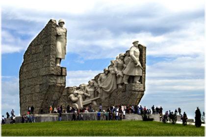 Мемориал на Самбекских высотах