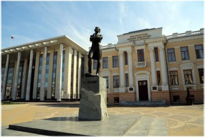 Пушкинская площадь в Краснодаре