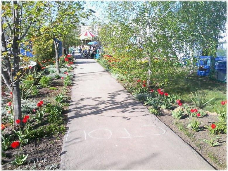 фото парк 300-летия в Таганроге