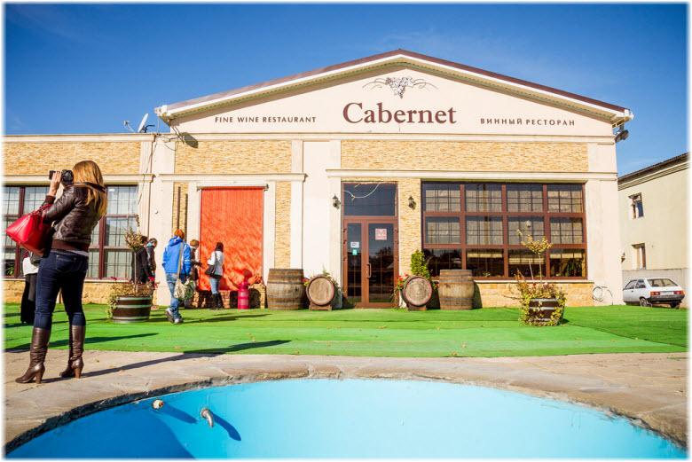 ресторан Cabernet в Сенном
