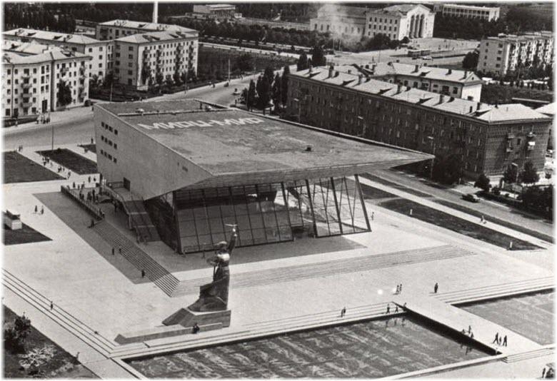 старое фото кинотеатра Аврора