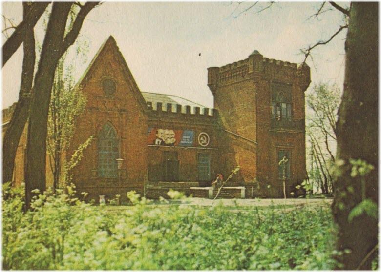 старое фото замка Лакиера
