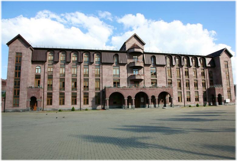 культурно-образовательный центр Варданян