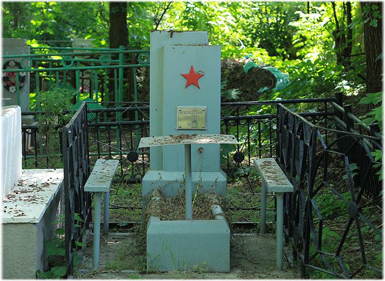 Братские могилы на Старом кладбище