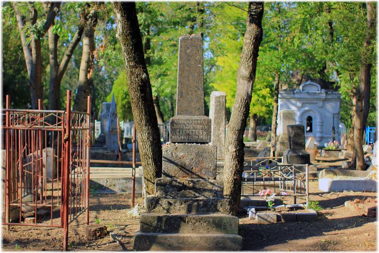 Могилы на Старом городском кладбище