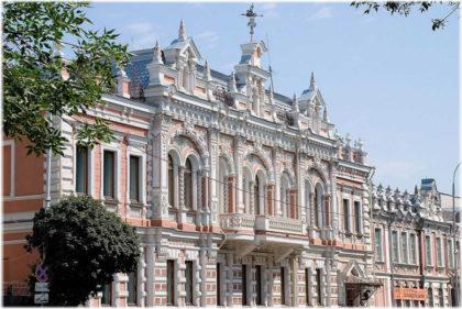 музей Фелицына в Краснодаре