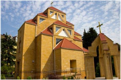 Собор Святого Саркиса в Сочи