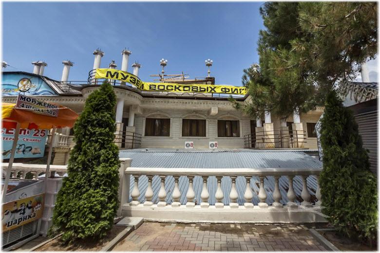 Музей восковых фигур на Набережной Геленджика