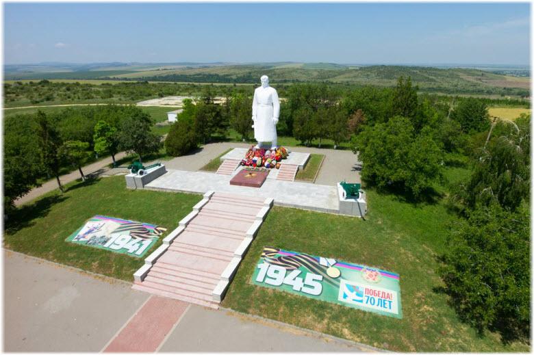 Сопка героев в Крымске