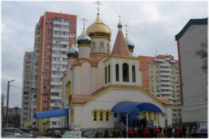 Храм Николая Чудотворца в Краснодаре