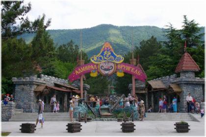 парк Врунгеля в Геленджике