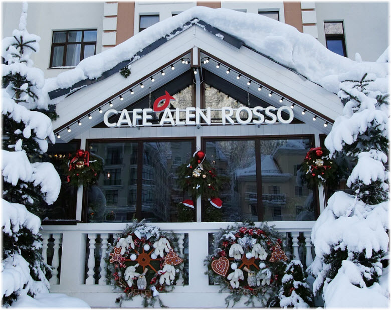 ресторан Alen Rosso