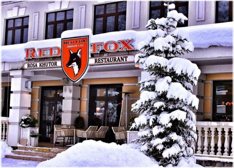 ресторан Red Fox