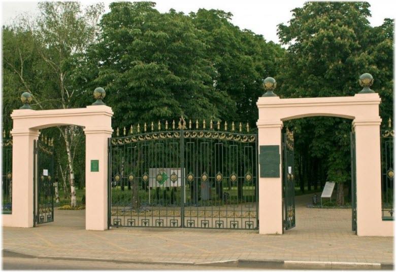 вход в Ботанический сад Краснодара