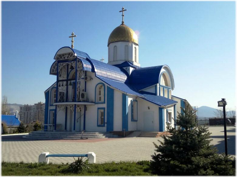 фото Храма Новомучеников и Исповедников