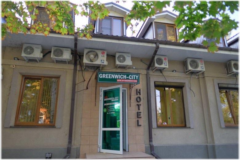 гостиница Гринвич