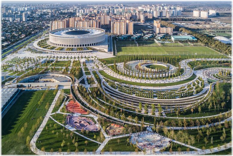панорама парка Галицкого