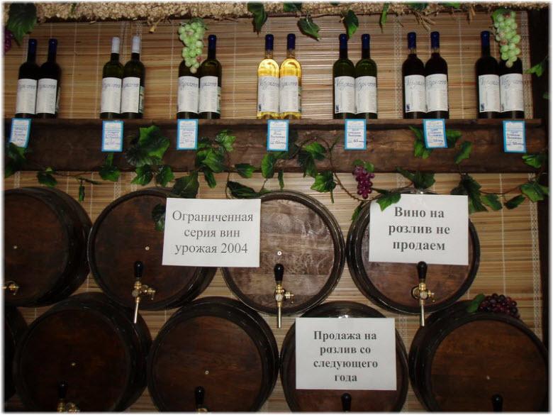 в винном магазине винодельни