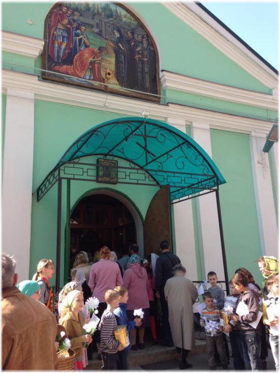 входной портал в храм