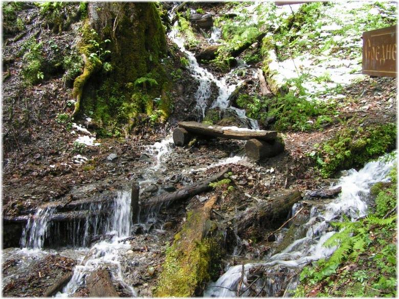 водопады у Среднего кольца