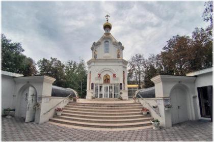 Храм-часовня Александра Невского в Краснодаре